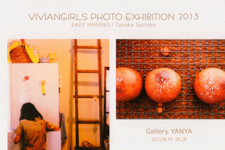 GalleryYANYA-VIVIANGIRLS PHOTO EXHIBITION 2013