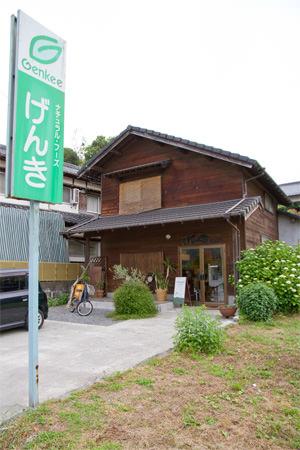 宮ノ上げんき_外観