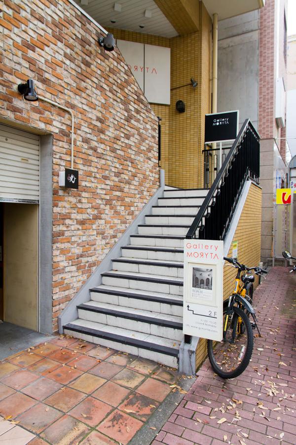 Gallery MORYTA-入口階段