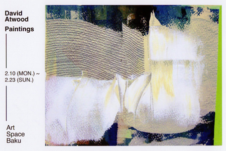 baku-201402-David Atwood Paintings