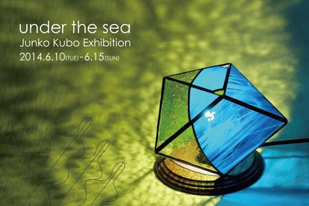 enlc-201406-under-the-sea
