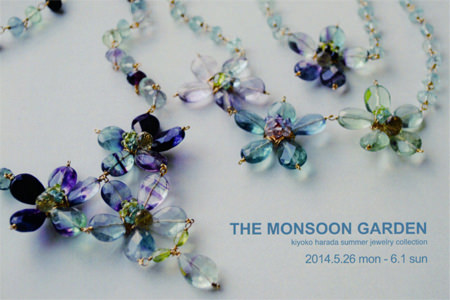 gkaze-201405-モンスーンガーデン 原田聖子 天然石アクセサリー作品展