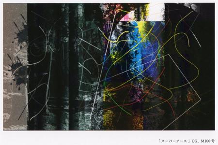 gkaze-201406-笹栗健二郎 個展