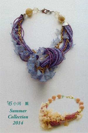 gkaze-201406-小河薫 Summer Collection2014