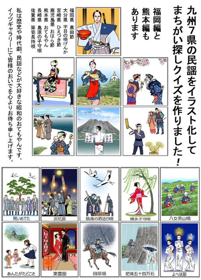 個展 「野川ふきこin福岡」