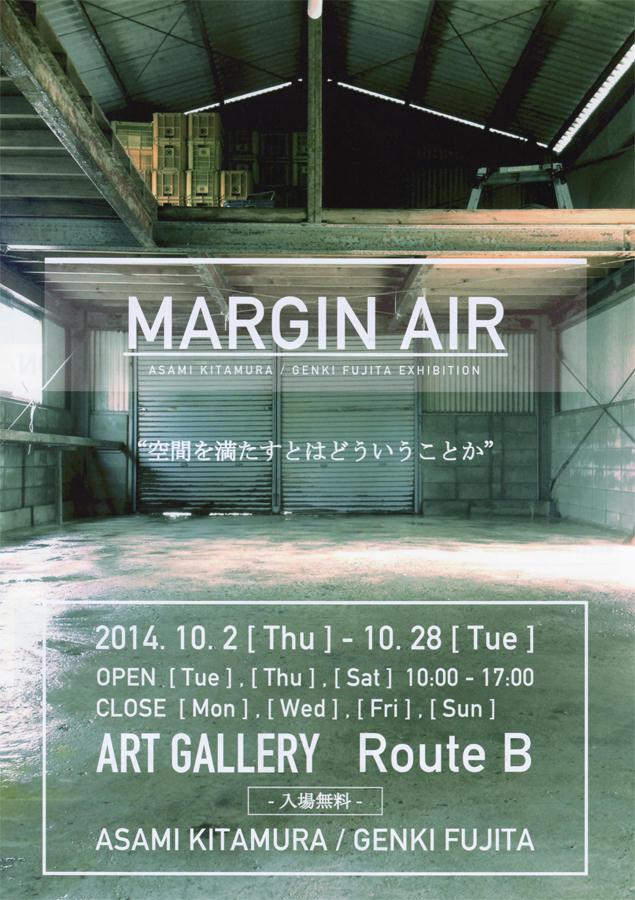 MARGIN AIR-DM