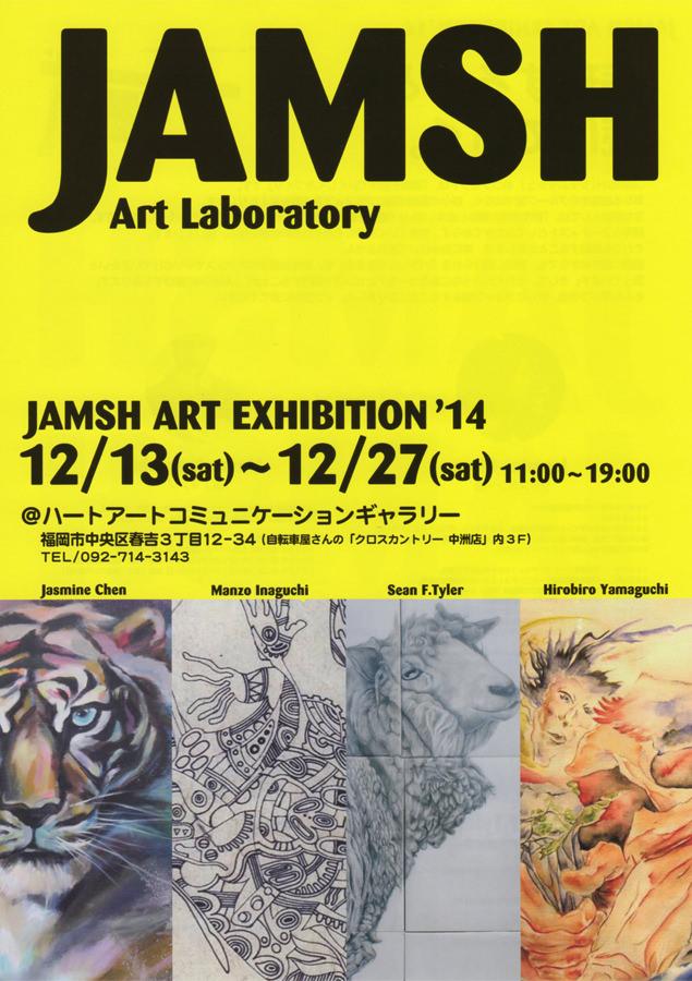 hacg-JAMSH Art Laboratory