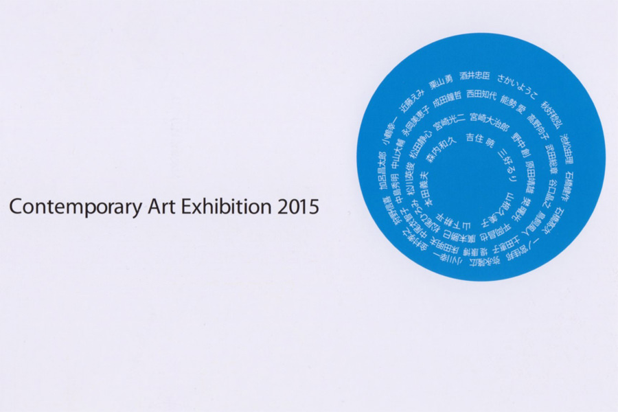 toile-Contemporary Art Exhibition 2015