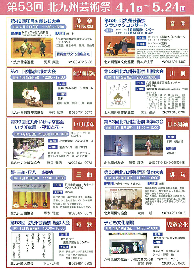 kmma-北九州芸術祭総合美術展-2