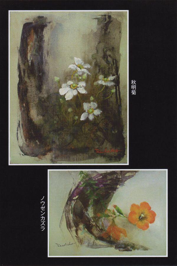 gkaze-岡部幸子個展