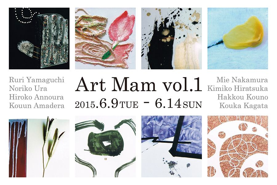 enlc-Art Mam vol.1