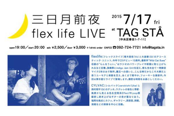 tagsta-三日月前夜 flex life LIVE at TAGSTA
