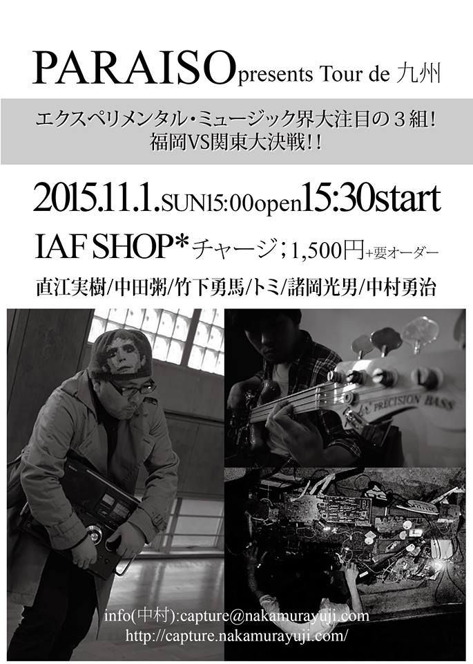 iaf-201511-PARAISO presents Tour de 九州 at IAF SHOP*
