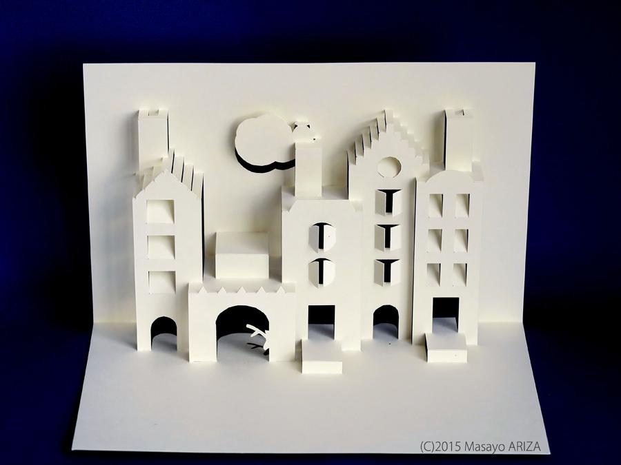 synk-201512-有座まさよ 折り紙建築 ペーパークラフト展2015