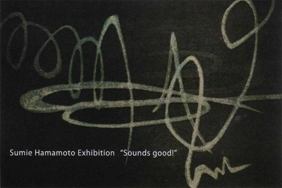 """toile-201610-濱本澄江 ペーパースクリーン版画展""""Sounds good!"""""""