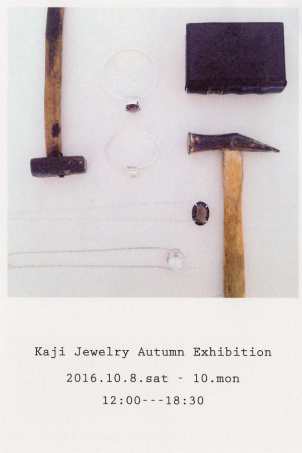 umie-201610-Kaji Jewelry Autumn Exhibition