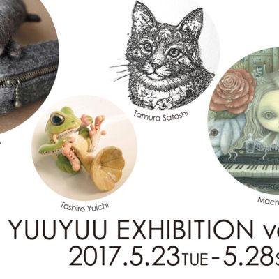 enlc-201705-2017遊遊展vol.1
