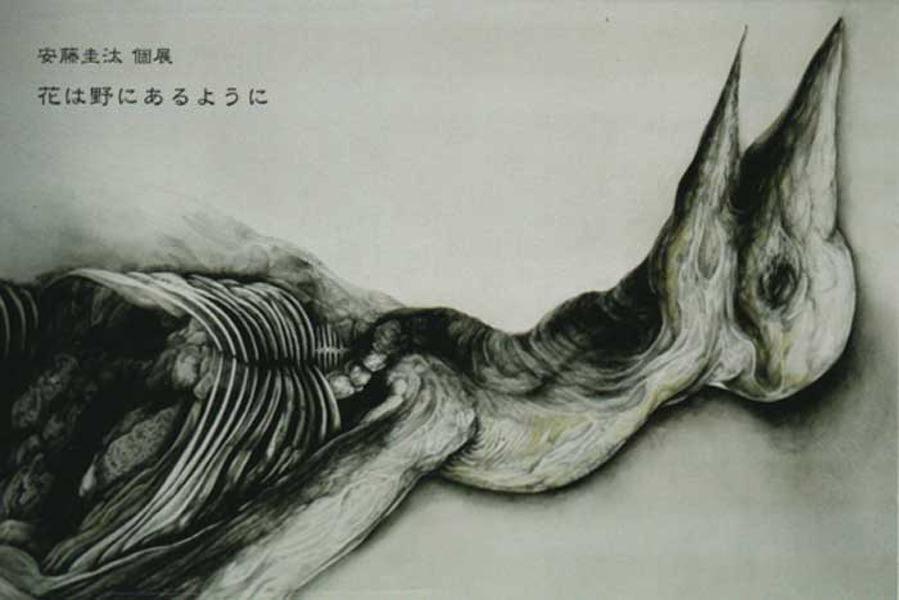 baku-201706-安藤圭汰展 「花は野にあるように」
