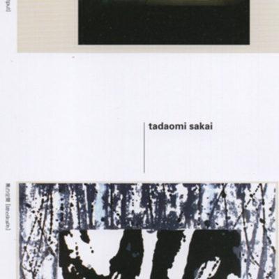 baku-201706-河地知木 酒井忠臣 2人展