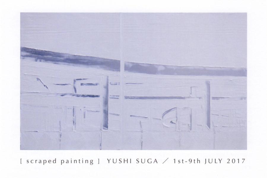 wsone-201707-菅 雄嗣 / scraped painting