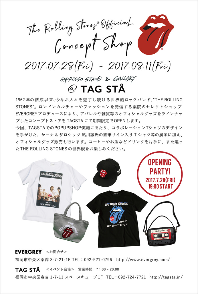tagsta-201707-The Rolling Stones Official Concept Shop-02