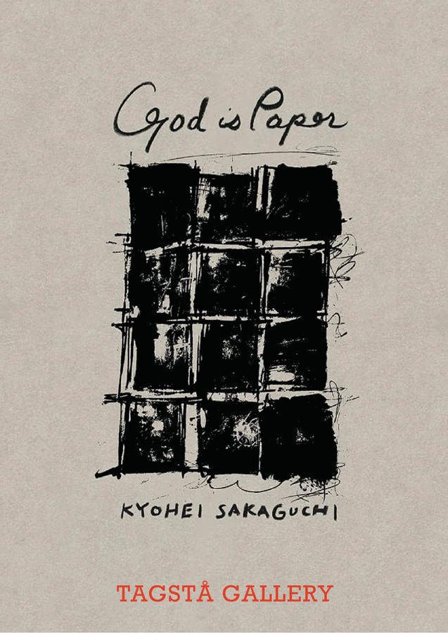 tagsta-201708-坂口恭平 solo exhibition 『God is Paper』-01