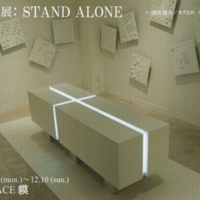 baku-201711-光野浩一展 「STAND ALONE」