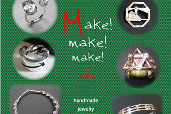 ombre-201712-Make! make! make! vol.2