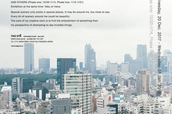 tagsta-201712-IN TOWN NATURE - イン タウン ネイチャー