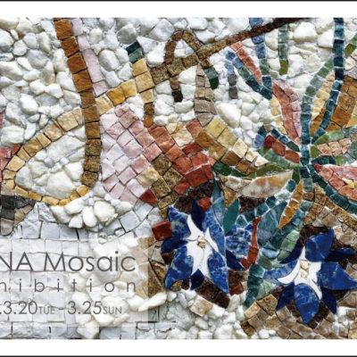 enlc-201803-HANA-展覧会