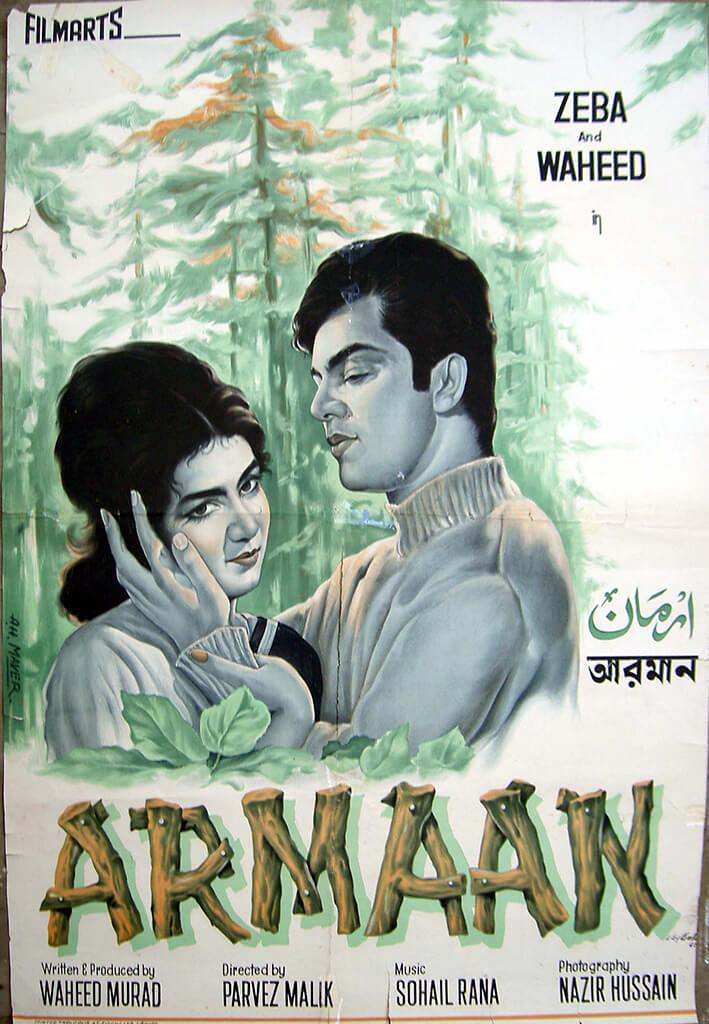 A.H.マハヴァル(パキスタン) ≪切望≫1966年