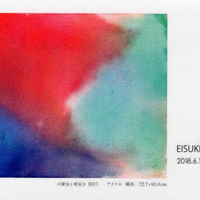 toile-201806-樋口 英資 展