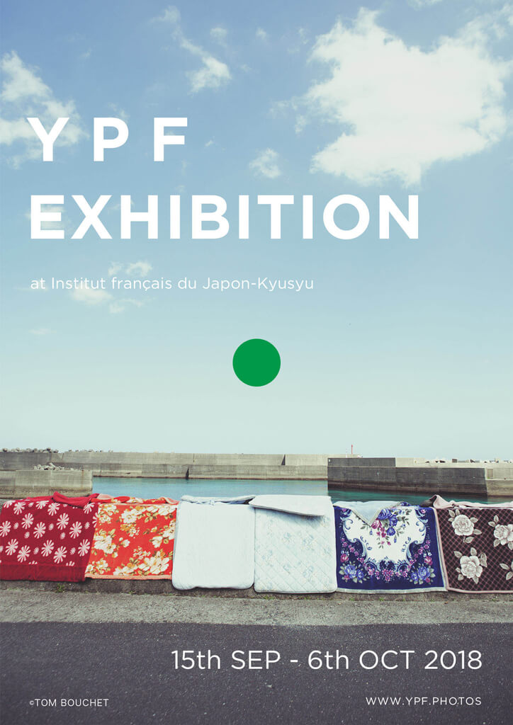 ifdjk-201809-ypf-展覧会