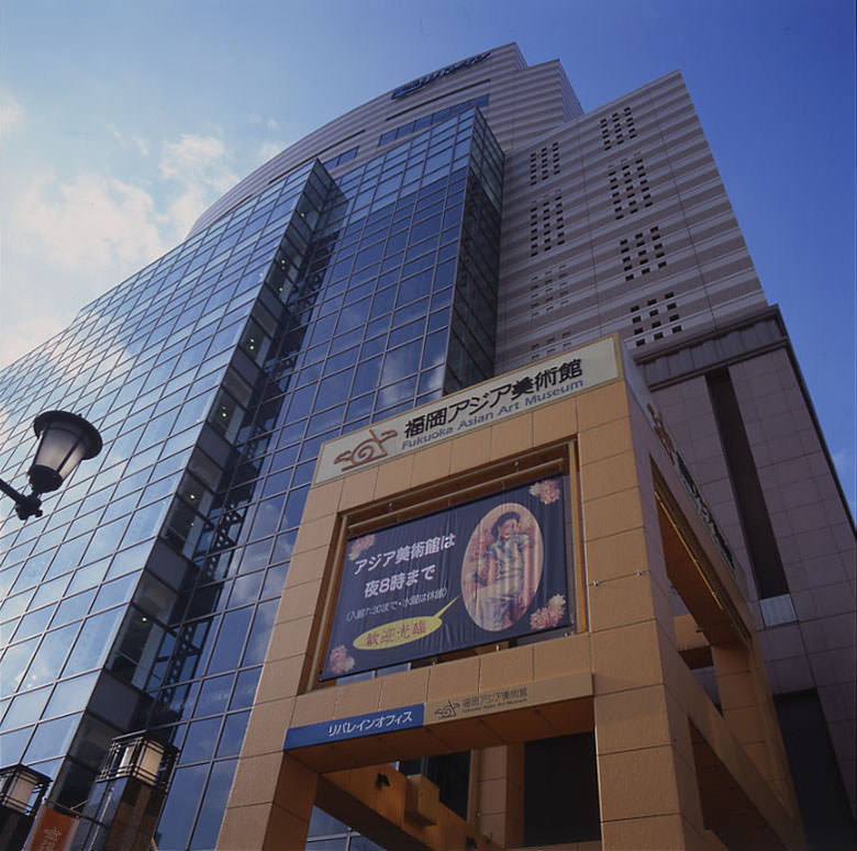 福岡アジア美術館 外観