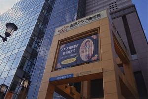 福岡アジア美術館 外観 thumb