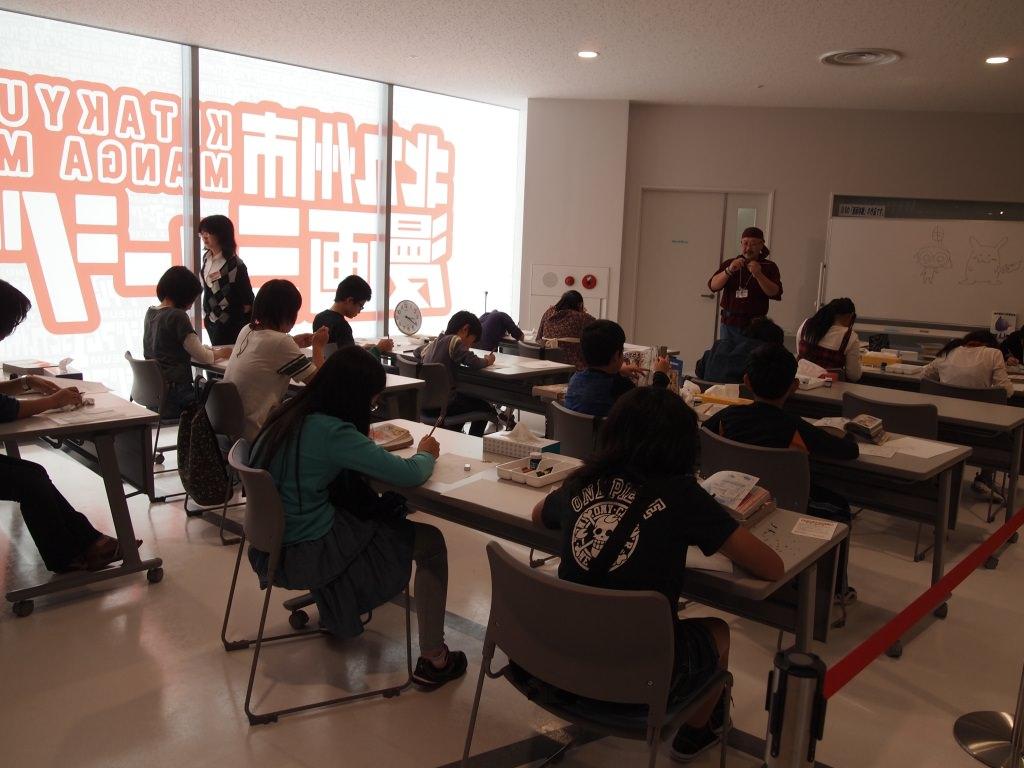 北九州市漫画ミュージアム-講座
