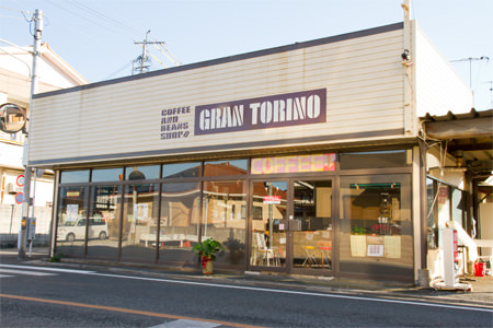 田川-GRAN TORINO-外観