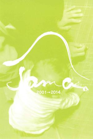 直方谷尾美術館-201401-グループJAMA展'14-01