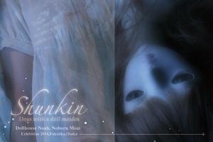 arw-201403-Shunkin 人形少女幻想-thumb