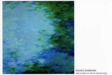 baku-201405-志村直子展