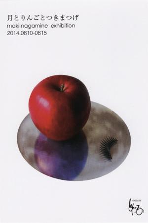toile-201406-月とりんごとつきまつげ