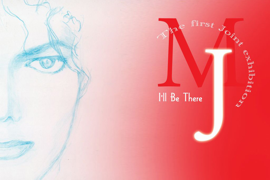 合同展【J】 ~I'll Be There~