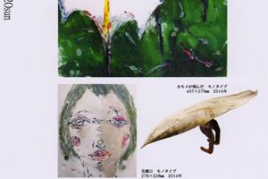toile-201407-toile-201407-永 武 作品展 prints & objects-thumb