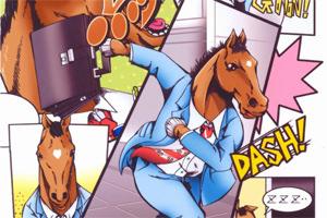 aspe-201412-wackan 「馬展」 ~八馬房~-thumb