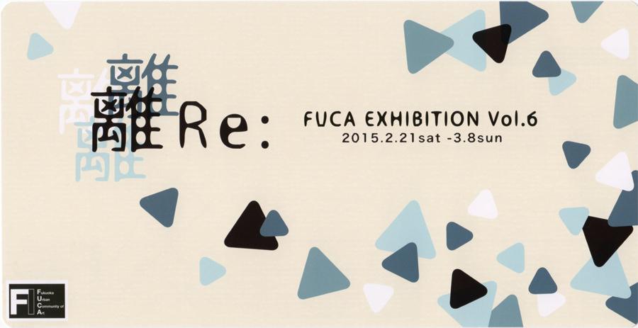 fuca-FUCA EXHIBITION vol.6 「離Re:」-DM表