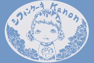 kanon-~春を歌にして。展~ YOUSUKE.KAWAMURA EXHIBITION-thumb