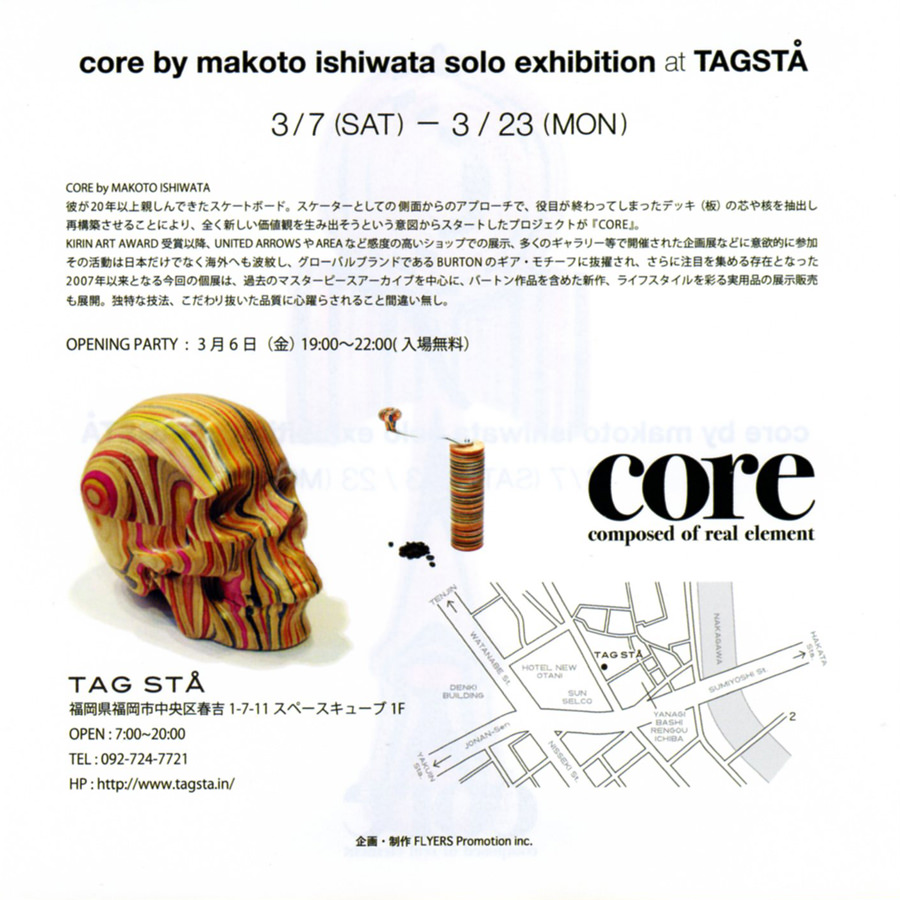 tagsta-core by makoto ishiwata solo exhibition at TAGSTA-DM裏