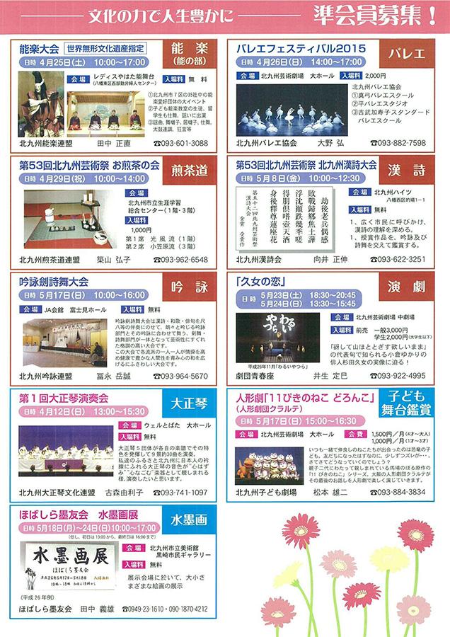 kmma-北九州芸術祭総合美術展-3