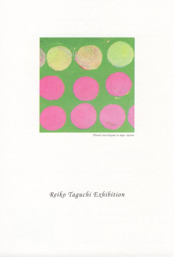 oishi-田口玲子展 むすぶ かたち とける かたち vol.6