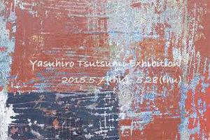 okazaki-堤 康博 個展-thumb